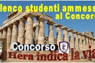 """BANDO DI CONCORSO """"HERA INDICA LA VIA"""" (Elenco degli Studenti Ammessi)"""